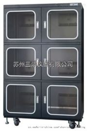 电子干燥柜/电子防潮箱和干燥箱