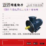 YE2 80M2-2-1.1KW节能电机品牌厂家