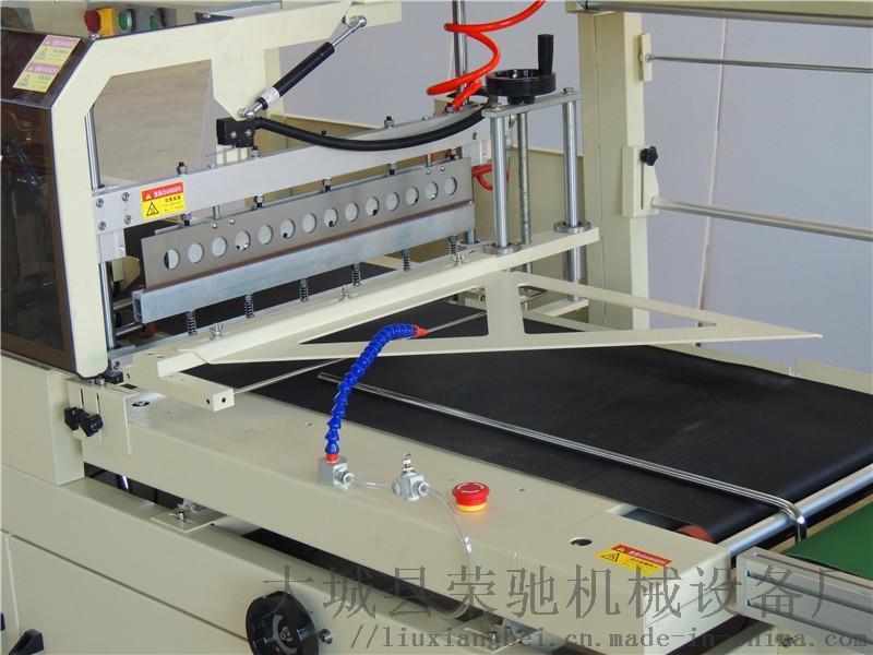 收縮封切二合一熱收縮包裝機 熱縮膜包裝機