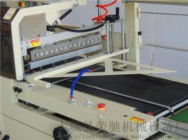 收缩封切二合一热收缩包装机 热缩膜包装机
