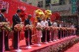 邯郸演员演出,乐队表演,军乐队,舞蹈礼仪模特