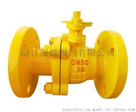燃气专用球阀,天然气球阀Q41F、Q47F