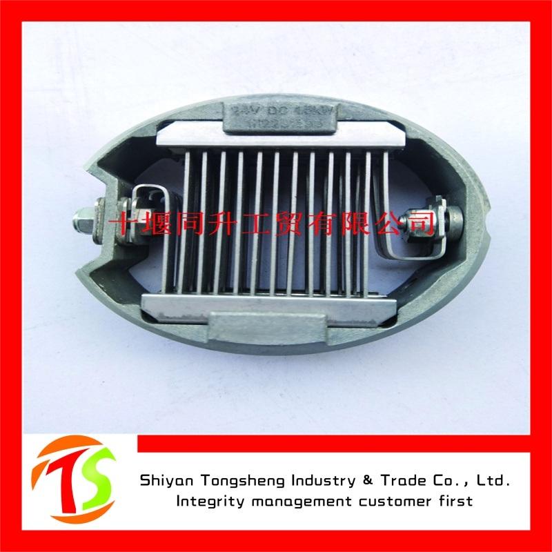 QSB4.5康明斯進氣加熱器總成C4941309