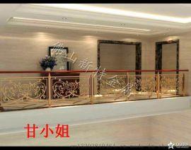 电镀钛金装饰楼梯栏杆 欧式艺术楼梯护栏