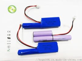 进口LG动力3串12V 2200mAh 电池组