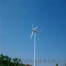 低转速小型20千瓦风力发电机一键式操作