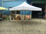 3*3戶外廣告帳篷不鏽鋼帳篷遮陽帳篷沙灘帳篷雨棚