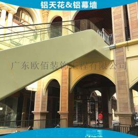金月湾广场电扶梯包边铝单板 扶梯两侧装饰铝板定制