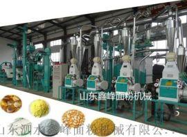 6FTDP-15型农用面粉机 农用面粉机制造商
