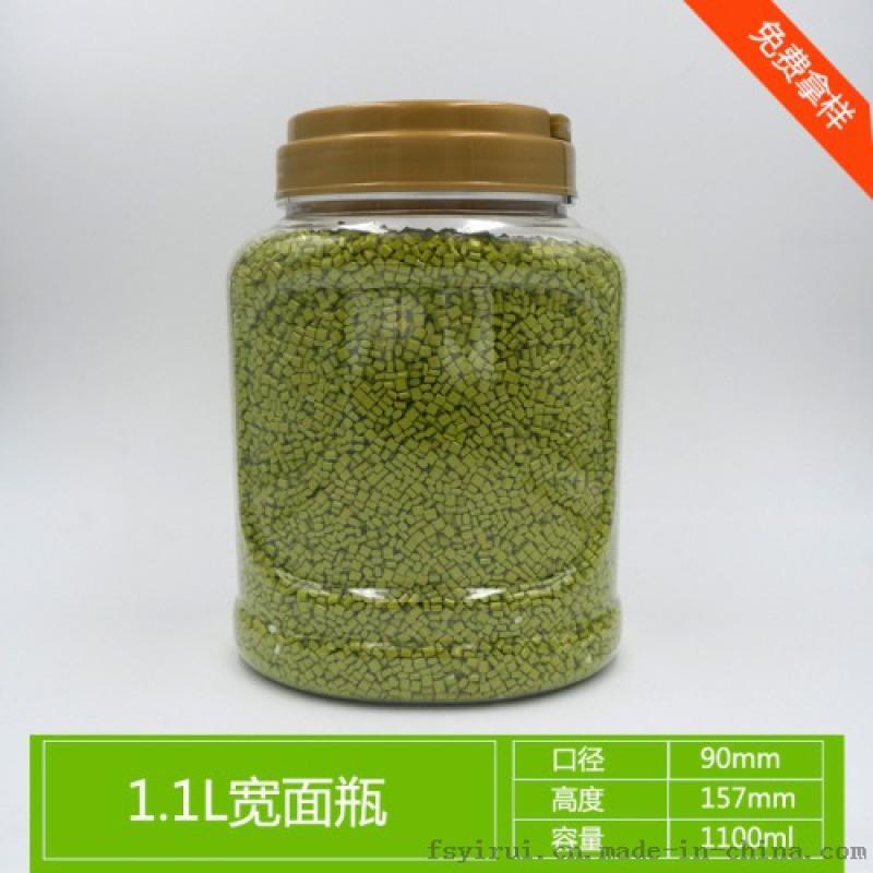 宽面1.1L食品瓶 纯食品级pet塑料瓶,蜂蜜瓶