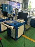 成都激光打标机生产销售厂家、成都激光刻字机生产销售厂家、包安装