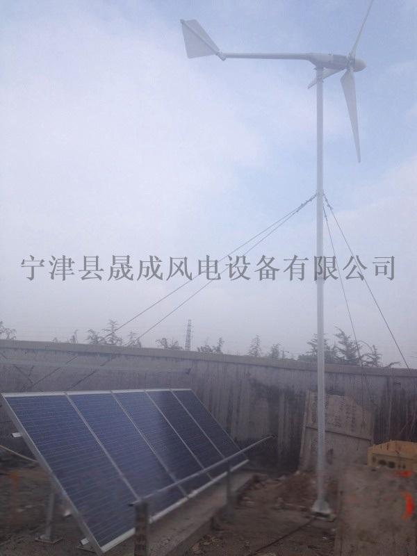 3千瓦交流风力发电机 永磁无刷发电机 按要求定做