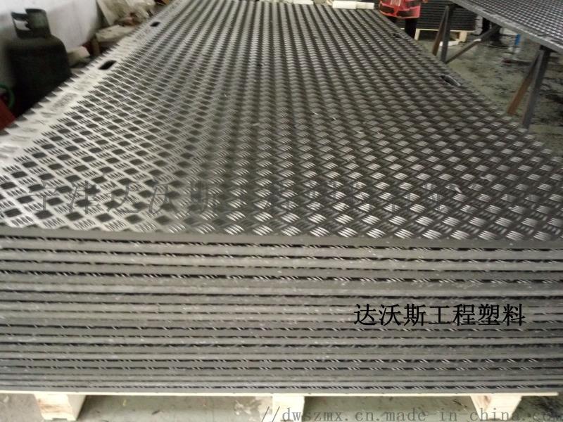 铺路板A松原铺路板A铺路板生产工厂