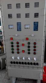 PXK正压通风型防爆配电柜 防爆充气柜