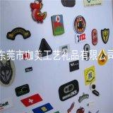 供應PVC軟膠商標 箱包膠章 硅膠商標 品質保證