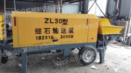 熱銷砂漿輸送泵 新型二次構造柱泵 地暖澆築填充上料