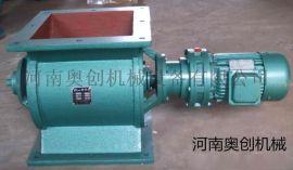 叶轮给料机-粉体工程专用刚性叶轮给料机[奥创机械]