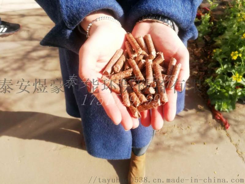厂家直销桃木木屑生物质颗粒燃料