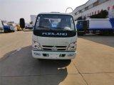 福田時代4方壓縮垃圾車售後有保障