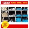 供应模具钢 圆钢D2光板精料包工包料加工