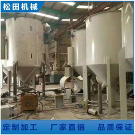 粉体高速混合干燥机,干粉高速干燥机