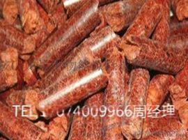 本溪生物质颗粒、秸秆压块燃料、杂木颗粒厂家直销