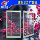 橱窗LED广告机 吊装LED广告机