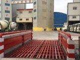 西宁建筑工地自动洗车机本地厂家