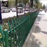 道路草坪锌钢护栏,绿色草坪护栏,锌钢道路围栏加工