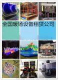 幻彩世界充气城堡出租江西南昌有90平充气城堡大黄蜂