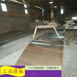 8.0拉丝不锈钢板厂家