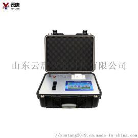 真菌毒素检测仪-真菌毒素快速检测仪