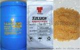 铬酸净化提纯进口树脂