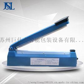 手压式封口机 WS-305 奶茶封口机