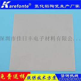 国内氮化铝陶瓷、氮化铝陶瓷基片生产厂家