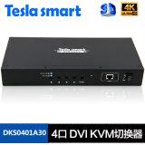 特视拉DVI KVM切换器4进1出RS232控制