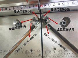 自动铝材切割机厂家 半自动铝材切割设备