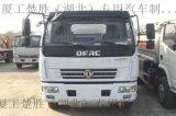 厂家直销东风多利卡5吨8吨10吨12吨加油车包上户