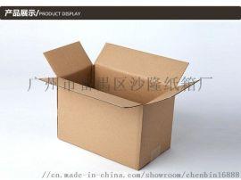 番禺大型纸箱厂 进口纸箱 出口澳大利亚纸箱厂家