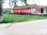 宁夏银川农村墙体广告制作公司