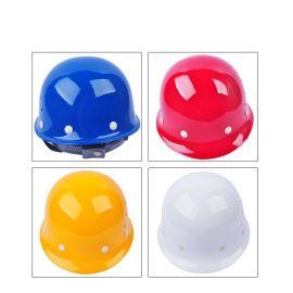 玻璃钢安全帽 工程工地施工建筑监理劳保安全头盔 安全帽厂家批发