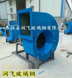 玻璃钢风机生产厂家4-72玻璃钢风机价格现货