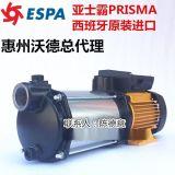 亞士霸PRISMA35 6N泵2.7KW不鏽鋼增壓泵ESPA超靜音泵