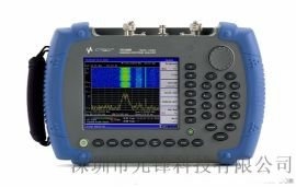 手持频谱分析仪(HSA)Keysight N9340B(9kHz-3GHz)