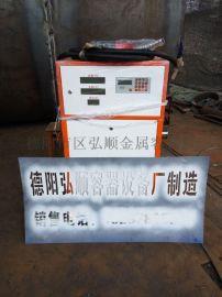 供應四川柴油加油機,德陽計量柴油加油機,綿陽柴油加油機銷售安裝