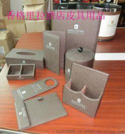 工廠直銷高級皮革遙控器盒