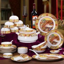 景德镇陶瓷餐具 高档骨质瓷陶瓷餐具