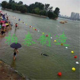 台州沙滩警示浮球 水上警示浮漂厂家