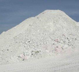 批发白色高岭土造纸用 超细高岭土批发 煅烧高岭土
