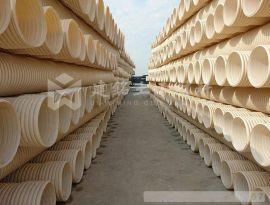 山东厂家直销排污管道双壁波纹管